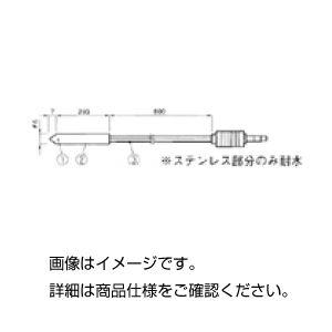 (まとめ)鉛筆状センサー TR-0506【×10セット】