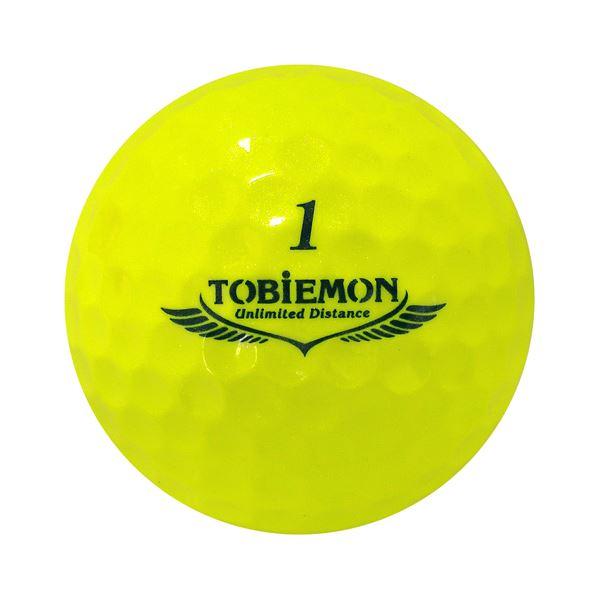 6箱セット(1箱12球入り) TOBIEMON 超高性能3ピース PREMIUM-3 スパークルイエロー ダース T-B3DYX6