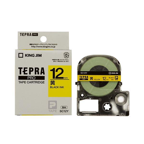(まとめ) キングジム テプラ PRO テープカートリッジ パステル 12mm 黄/黒文字 SC12Y 1個 【×10セット】