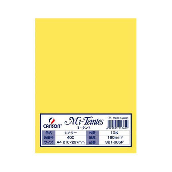 (まとめ) マルマン ミ・タントクリエイティブペーパー A4 カナリー 321-665P 1パック(10枚) 【×30セット】