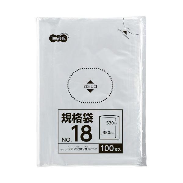 TANOSEE 規格袋 18号0.02×380×530mm 1セット(1000枚:100枚×10パック) 【×10セット】