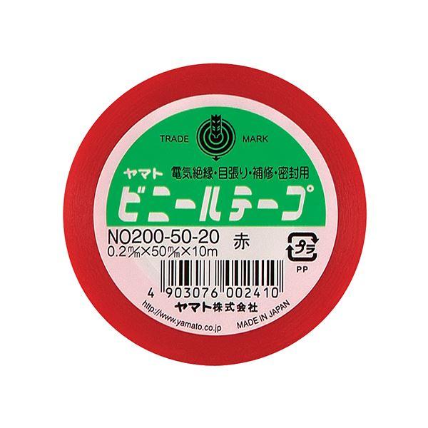 (まとめ) ヤマト ビニールテープ 50mm×10m 赤 NO200-50-20 1巻 【×30セット】