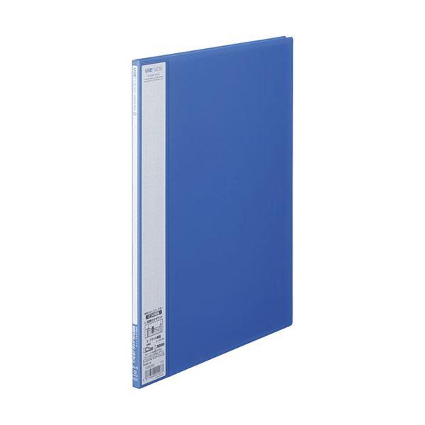 (まとめ) キングジム ユーズナブルクリアーファイル A4タテ 10ポケット 背幅8mm 青 133USHアオ 1冊 【×50セット】