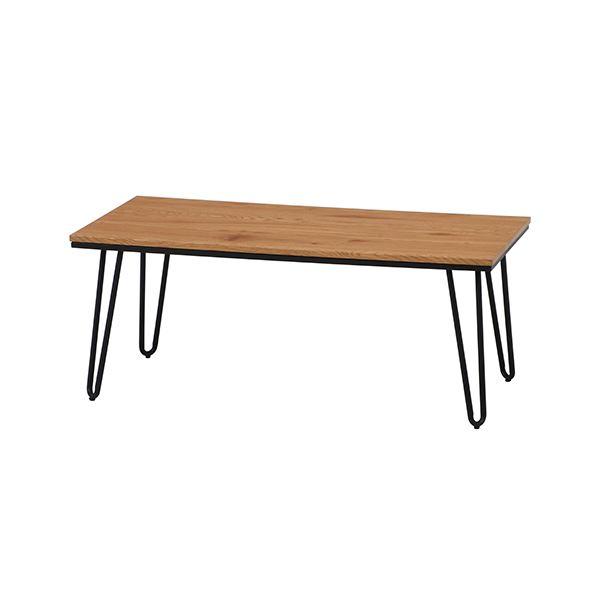 レトロ風 リビングテーブル/センターテーブル 【棚なし】 幅1050×奥行550×高さ420mm 【組立品】【代引不可】