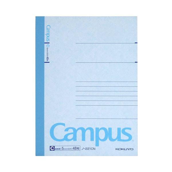 (まとめ) コクヨ キャンパスノート(細横罫) A6 C罫 48枚 ノ-221CN 1セット(20冊) 【×10セット】