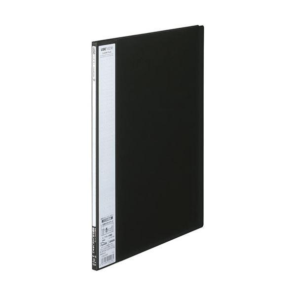 (まとめ) キングジム ユーズナブルクリアーファイル A4タテ 10ポケット 背幅8mm 黒 133USHクロ 1冊 【×50セット】