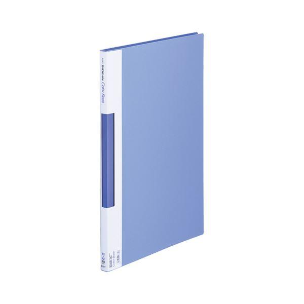 キングジム サイドインクリアーファイルカラーベース A3タテ 40ポケット 背幅18mm 青 157C 1セット(5冊)