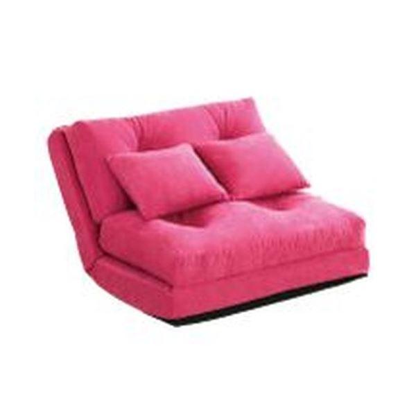 3WAY ソファーベッド 【シングル 幅90cm ピンク】 日本製 パイプフレーム ウレタン クッション2個付き 完成品 〔リビング〕【代引不可】