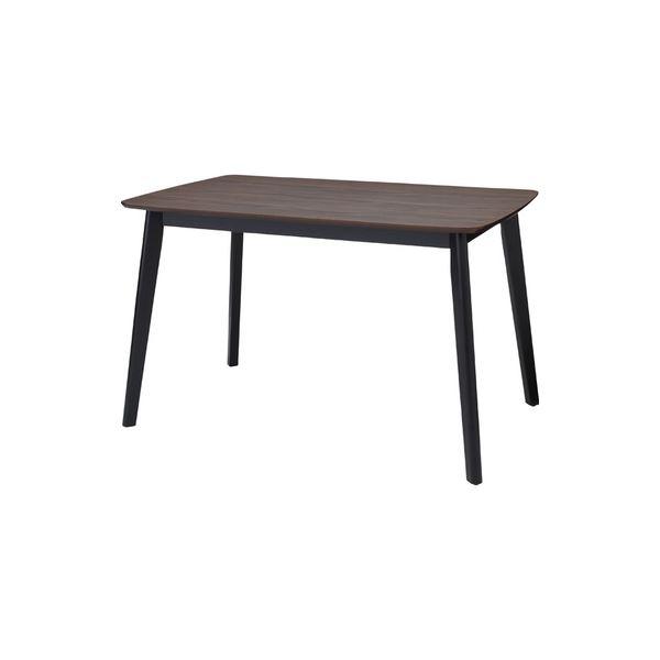 ダイニングテーブル 【幅:120cm】天然木 NET-971T【代引不可】