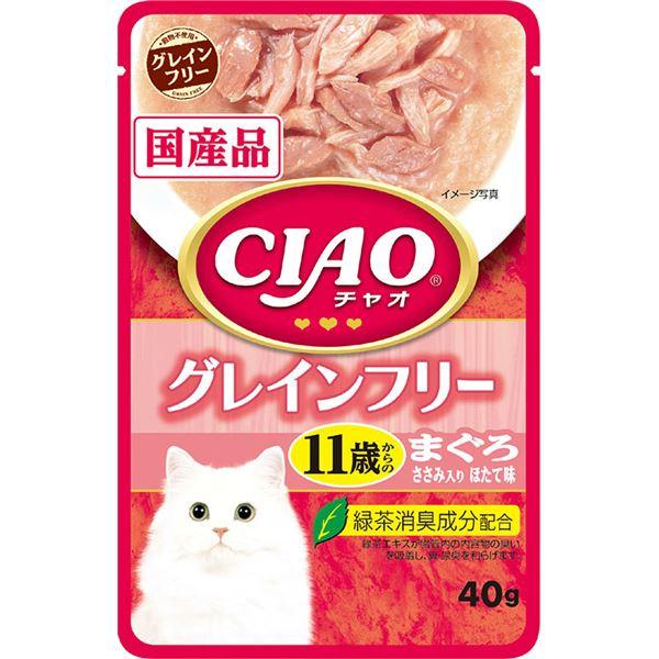 (まとめ)CIAOパウチ グレインフリー 11歳からのまぐろ ささみ入りほたて味 40g (ペット用品・猫フード)【×96セット】