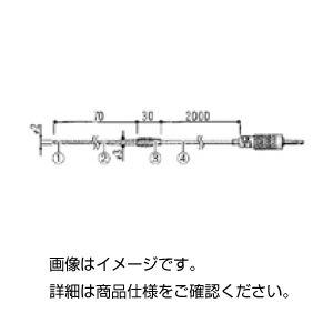 即日発送 (まとめ)ステンレス保護管センサーTR-1320【×10セット】:Shop E-ASU-DIY・工具
