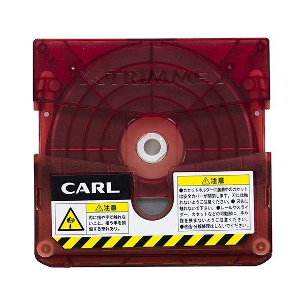 (まとめ) カール事務器 トリマー替刃 直線TRC-600 1個 【×5セット】