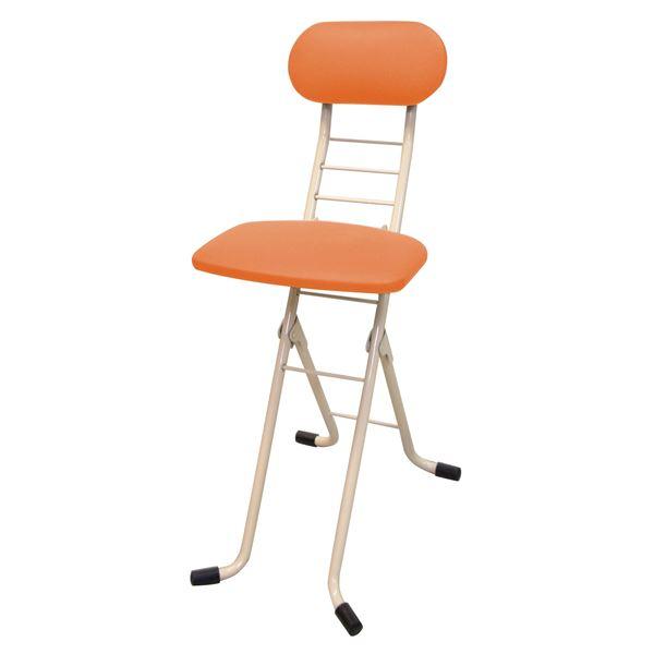 折りたたみ椅子 【オレンジ×ミルキーホワイト】 幅35cm 日本製 スチールパイプ 『ワーキングチェアジョイ』【代引不可】
