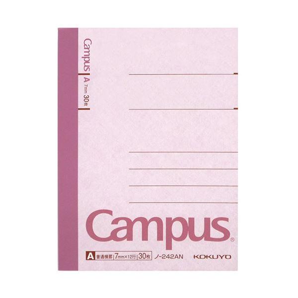 (まとめ) コクヨ キャンパスノート(普通横罫) A7変形 A罫 30枚 ノ-242A 1セット(20冊) 【×10セット】