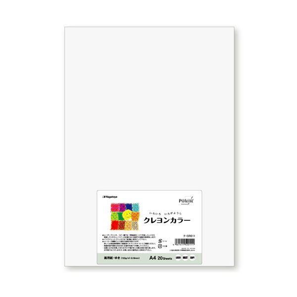 (まとめ) 長門屋商店 いろいろ色画用紙クレヨンカラー A4 ゆき(白) ナ-CR011 1パック(20枚) 【×30セット】
