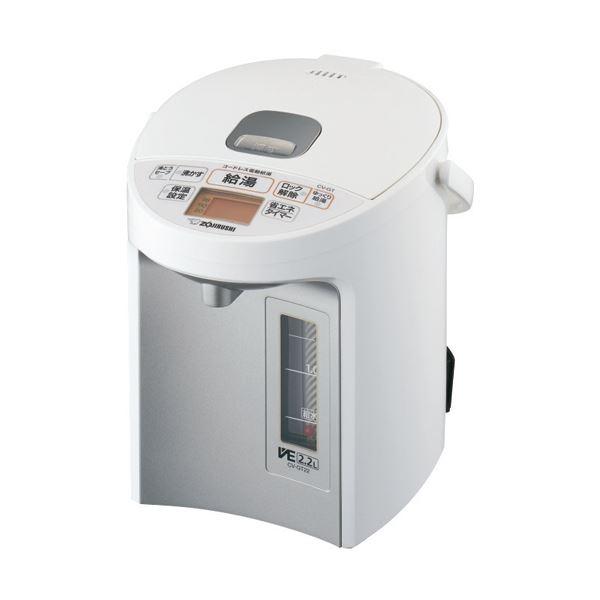 電源ケーブルを外しても給湯可能 単3アルカリ乾電池2本使用 象印 マイコン沸とうVE電気まほうびん優湯生 2.2L 買い取り CV-GT22-WA 限定タイムセール 1台 ホワイト