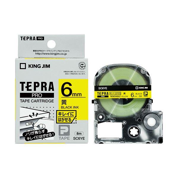 (まとめ) キングジム テプラ PRO テープカートリッジ キレイにはがせるラベル 6mm 黄/黒文字 SC6YE 1個 【×10セット】