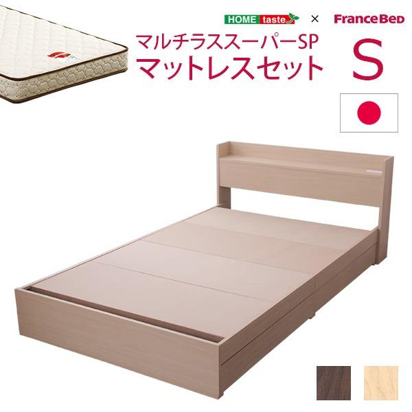 宮付き 収納付きベッド シングル オーク マルチラススーパースプリングマットレス付き 2口コンセント (※マットレス別送)【代引不可】