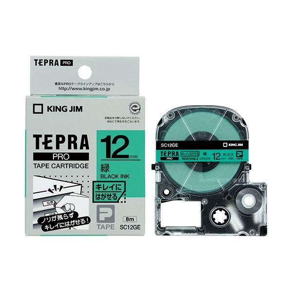 (まとめ) キングジム テプラ PRO テープカートリッジ キレイにはがせるラベル 12mm 緑/黒文字 SC12GE 1個 【×10セット】