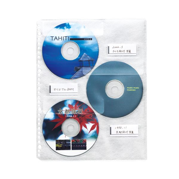 (まとめ) ライオン事務器 CD・DVDポケットA4タテ 2・4・30穴 片面3ポケット CD-PT3 1パック(5枚) 【×30セット】