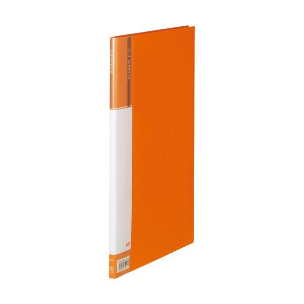 (まとめ) TANOSEEクリヤーファイル(台紙入) A4タテ 10ポケット 背幅11mm オレンジ 1冊 【×50セット】