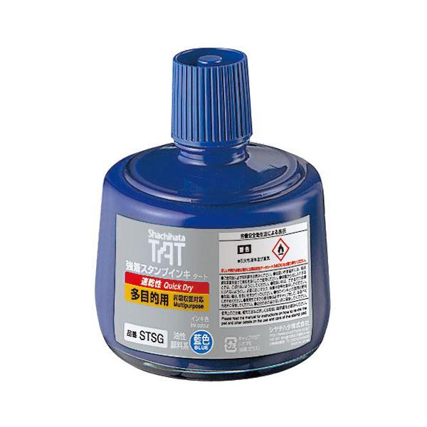 (まとめ)シヤチハタ 強着スタンプインキタート(速乾性多目的タイプ) 大瓶 330ml 藍色 STSG-3 1個【×3セット】