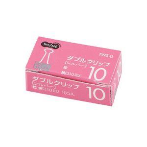 (まとめ) TANOSEE ダブルクリップ 粒 口幅10mm シルバー 1セット(100個:10個×10箱) 【×30セット】