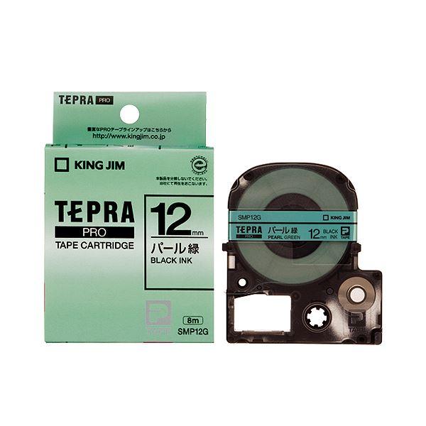 (まとめ) キングジム テプラ PRO テープカートリッジ カラーラベル(パール) 12mm 緑/黒文字 SMP12G 1個 【×10セット】