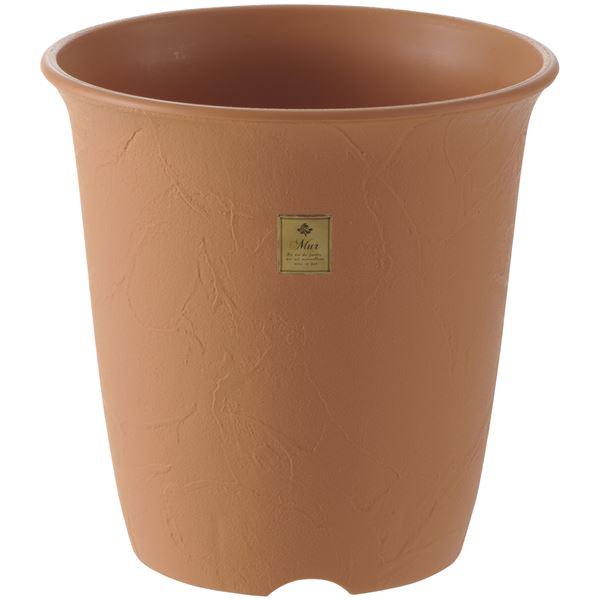 (まとめ) 植木鉢/ハイポット 【5号 ブラウン】 プラスチック製 ガーデニング用品 園芸 『ムール』 【×40個セット】