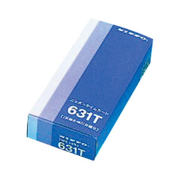 (まとめ) ニッポー 標準タイムカード 月末締 631T 1パック(100枚) 【×10セット】