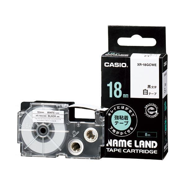 (まとめ) カシオ NAME LANDキレイにはがせて下地がかくせる強粘着テープ 18mm×8m 白/黒文字 XR-18GCWE 1個 【×10セット】