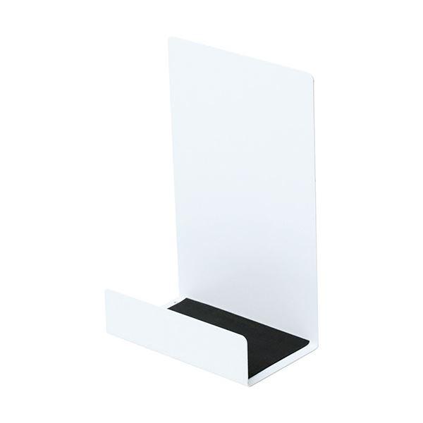 <title>強力マグネットで壁や柱を有効活用 まとめ ソニック 返品送料無料 マグネットラック M ホワイトMP-4453-W 1個 ×10セット</title>