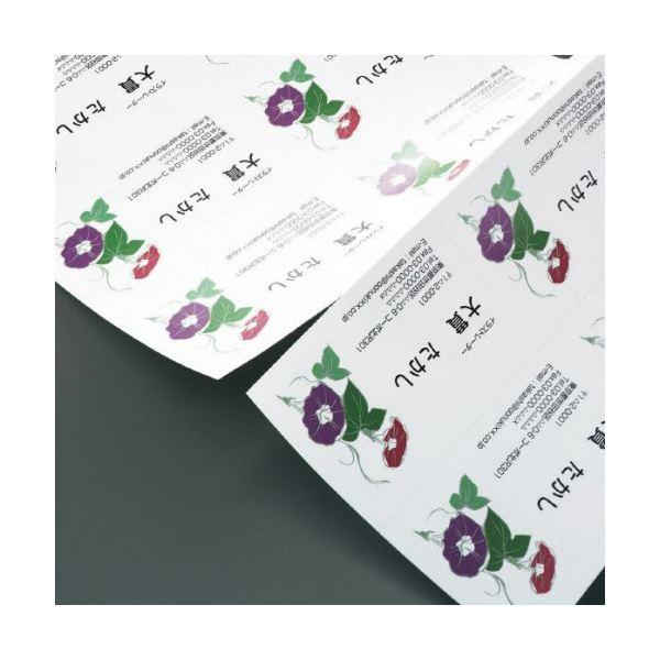 まとめ コクヨマルチプリンタ用名刺用紙 マイクロミシン 両面印刷用・普通紙 A4 10面 ナチュラルホワイト 厚口 KPC VEA15W1冊 100シート×2セットEeW2Y9DHIb