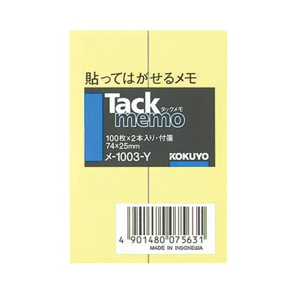 (まとめ) コクヨ タックメモ(付箋タイプ)レギュラーサイズ 74×25mm 黄 メ-1003-Y 1パック(2冊) 【×50セット】