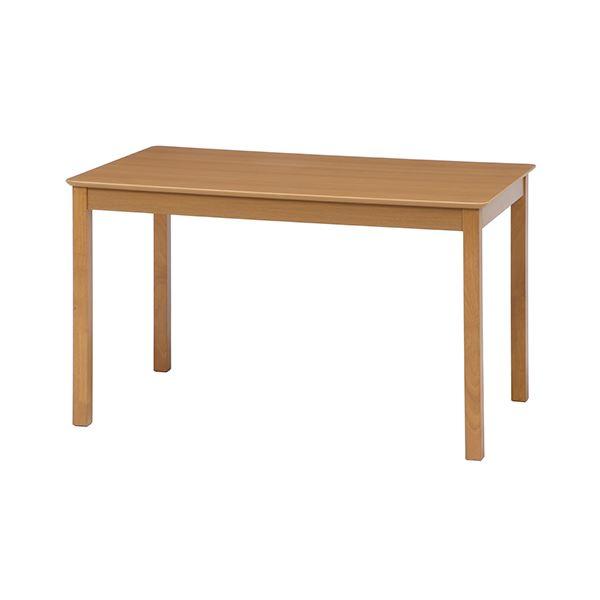 ダイニングテーブル/リビングテーブル 【ナチュラル】 120×75cm 長方形 ナチュラルテイスト 木目調 『モルト』【代引不可】