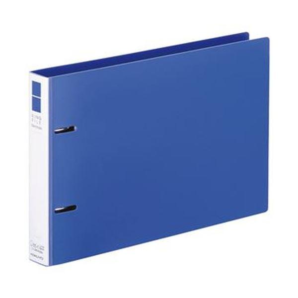 (まとめ)コクヨ リングファイル(スリムスタイル)B5ヨコ 2穴 220枚収容 背幅33mm 青 フ-URF436B 1冊【×50セット】