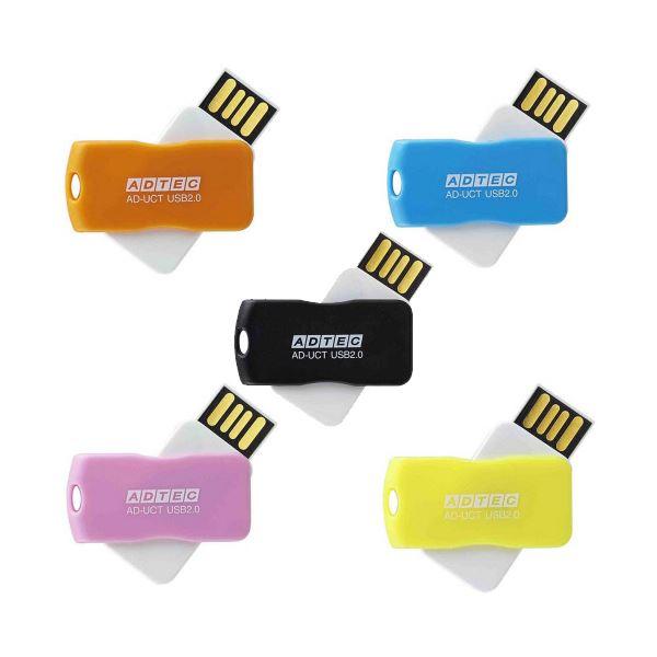(まとめ)アドテック USB2.0回転式フラッシュメモリ 16GB 5色 AD-UCTF16G-U2R 1パック(5個:各色1個)【×3セット】