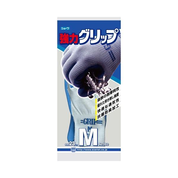 (まとめ)ショーワグローブ 強力グリップ 360 M ブルー【×50セット】