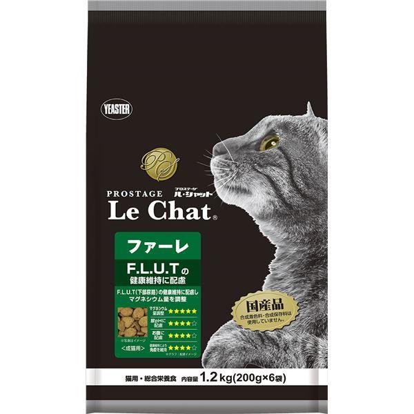 (まとめ)プロステージ ル・シャット ファーレ 1.2kg(200g×6袋)【×6セット】【ペット用品・猫用フード】