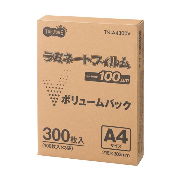 (まとめ) TANOSEE ラミネートフィルム A4 グロスタイプ(つや有り) 100μ 1パック(300枚) 【×5セット】