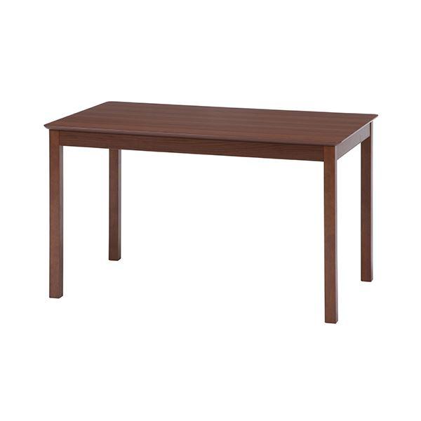 ダイニングテーブル/リビングテーブル 【ブラウン】 120×75cm 長方形 ナチュラルテイスト 木目調 『モルト』【代引不可】