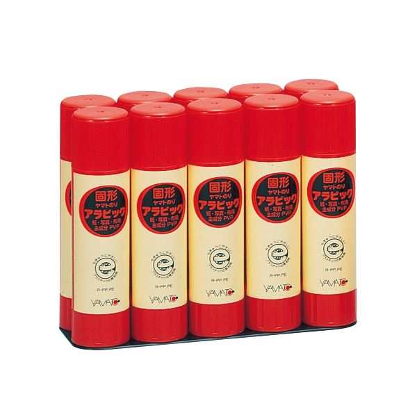 (まとめ) ヤマト 固形アラビック 口紅タイプお徳用パック 40g YS-35-10S 1パック(10本) 【×10セット】
