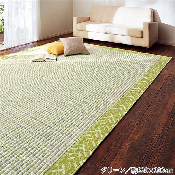 しじら織り ラグマット/絨毯 【約220cm×330cm グリーン】 長方形 綿100% 洗える 防滑 シボ加工 〔リビング〕