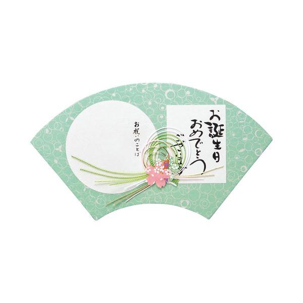 (まとめ) エヒメ紙工 和ごころ色紙 扇 緑WSO-05 1枚 【×30セット】