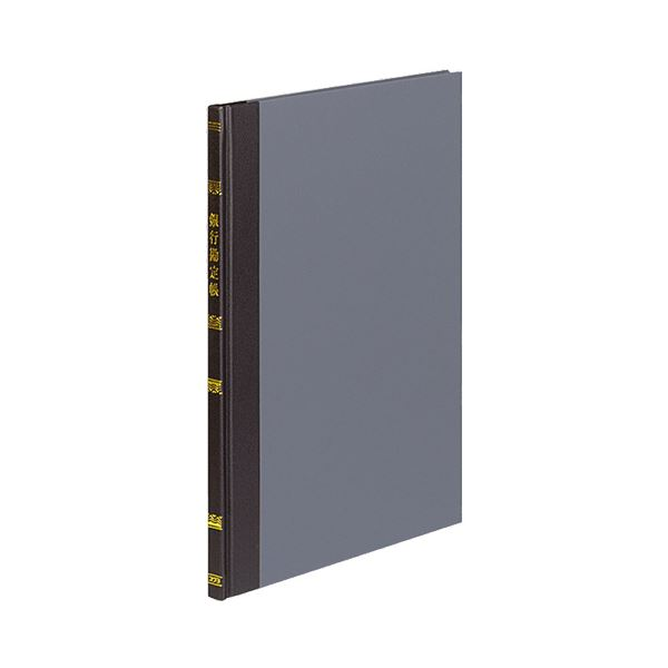 (まとめ) コクヨ 帳簿 銀行勘定帳 B5 30行 100頁 チ-108 1冊 【×10セット】