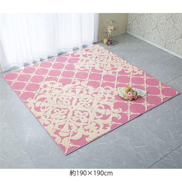 クラシックデザイン ラグマット/絨毯 【約190×240cm ピンク】 抗菌防臭加工付き 日本製 〔リビング ダイニング〕