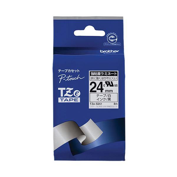 (まとめ) ブラザー ピータッチ TZeテープ強粘着ラミネートテープ 24mm 白/黒文字 TZE-S251 1個 【×10セット】