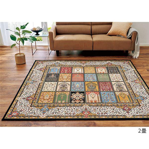 お手入れ簡単洗える高級柄カーペット 約230×230cm モスク