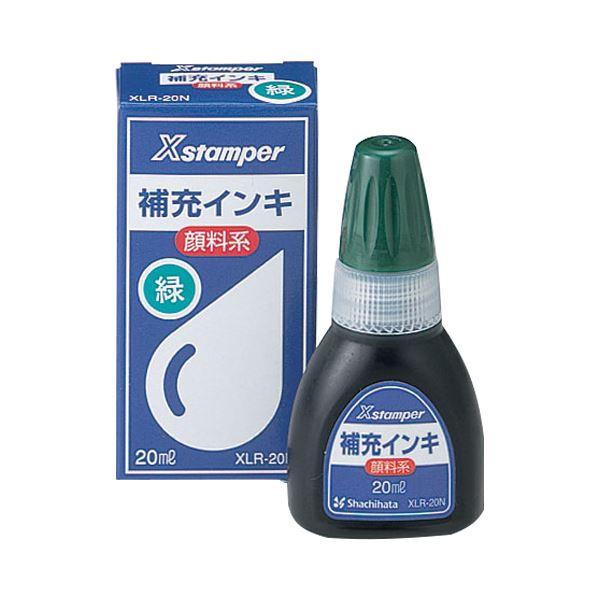 (まとめ)シヤチハタ Xスタンパー 補充インキ顔料系全般用 20ml 緑 XLR-20N 1セット(12個)【×3セット】