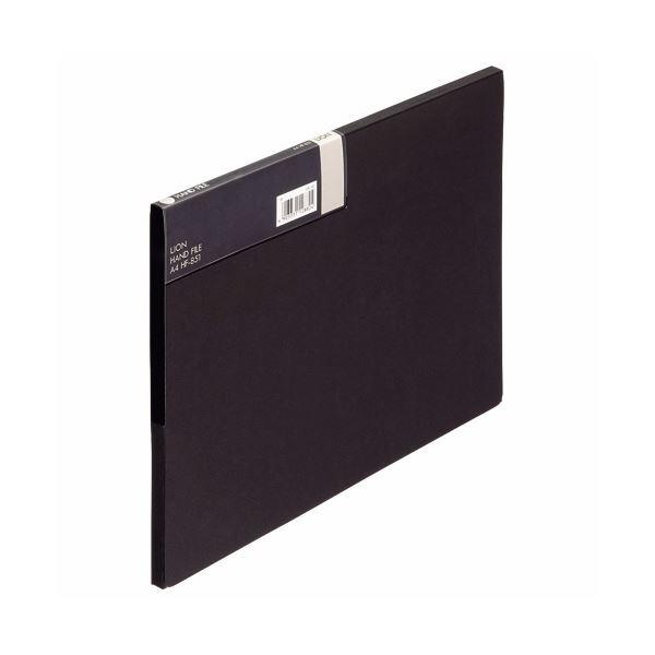(まとめ) ライオン事務器 ハンドファイル A4背幅10mm 黒 HF-851 1冊 【×30セット】